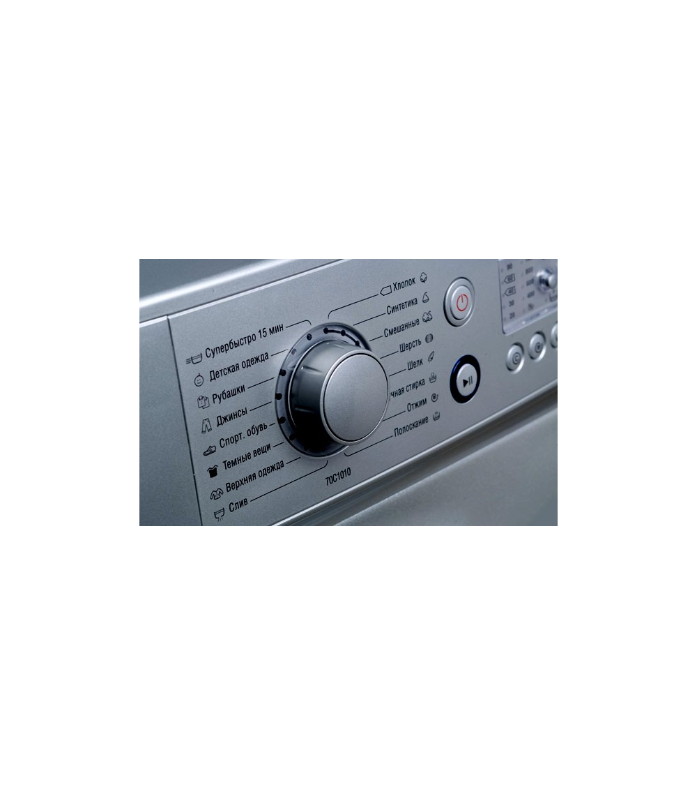 Стиральная машина Атлант 70C1010 18