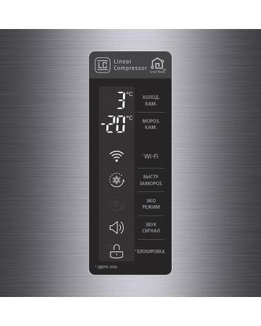 Холодильник LG GA-B429SMQZ