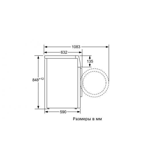 Стиральная машина Bosch WAW 32540 EU