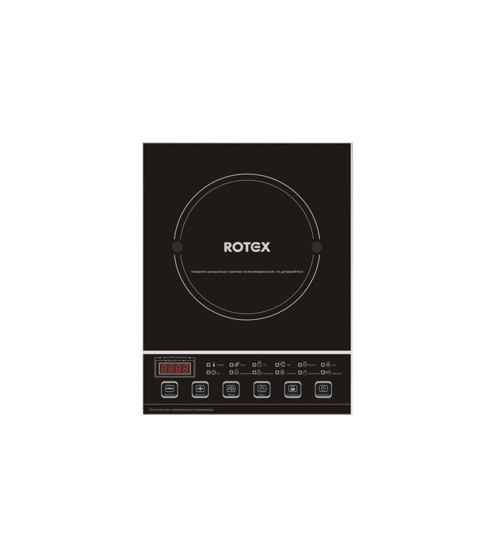 Индукционная плита Rotex RIO220-G