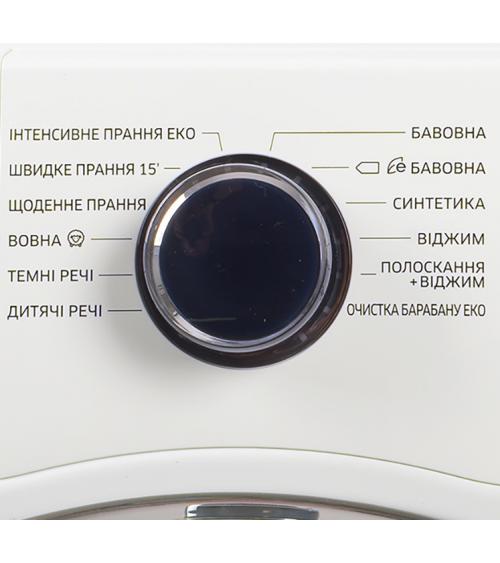 Стиральная машина Samsung WW70K42101WD UA