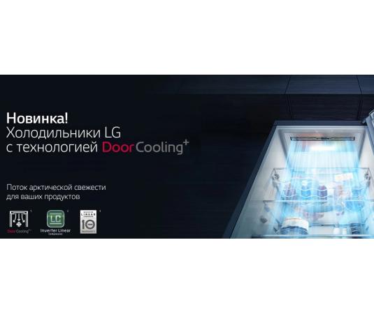 Холодильник LG купить в Запорожье